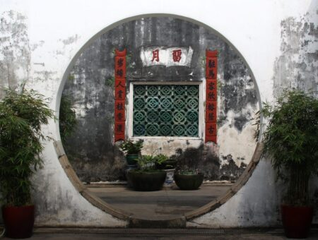 Macau. Barra