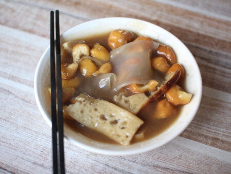 Hu Guo 糊锅, an unusual treat