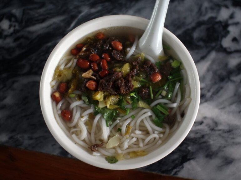 Realm of Hainan Noodles