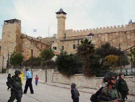 Checkpoint Hebron