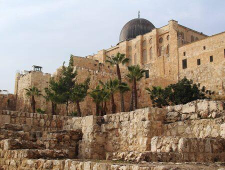 Jerusalem essentials