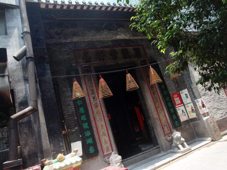 Macau. Beyond Camões Sq