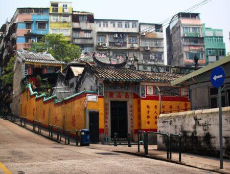 Macau. Rua da Figueira