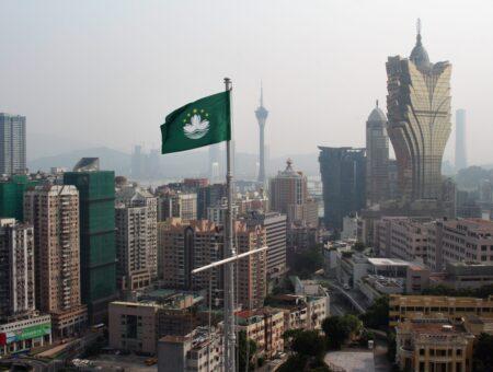 Macau. Guia Fortress
