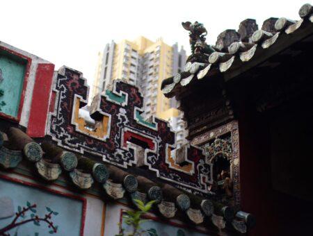Macau. Northern Macau